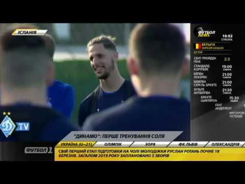 Футбол NEWS від 19.01.2019 (1000) | Анонс матчів 20-го туру Серії А