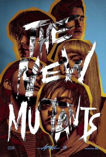 Шикарный постер триллера «Новые мутанты»