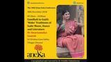 Gondhali to Gujili Woke Traditions of Sadir Music &amp Literature Swarnamalya Ganesh Aneka Day 5