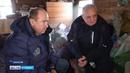 Опубликовано видео визита Сергея Цивилева к Агафье Лыковой