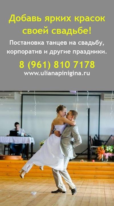 Анна Фролова, 14 июня , Санкт-Петербург, id137543639