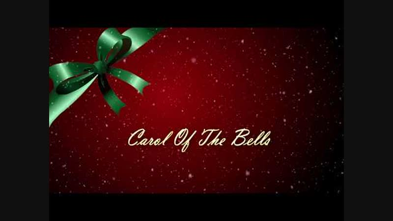 Carol of the Bells _⁄_⁄ The Voices of Lee