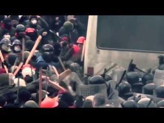 REVOLUTION IN UKRAINE! Брат за брата! HD 2013