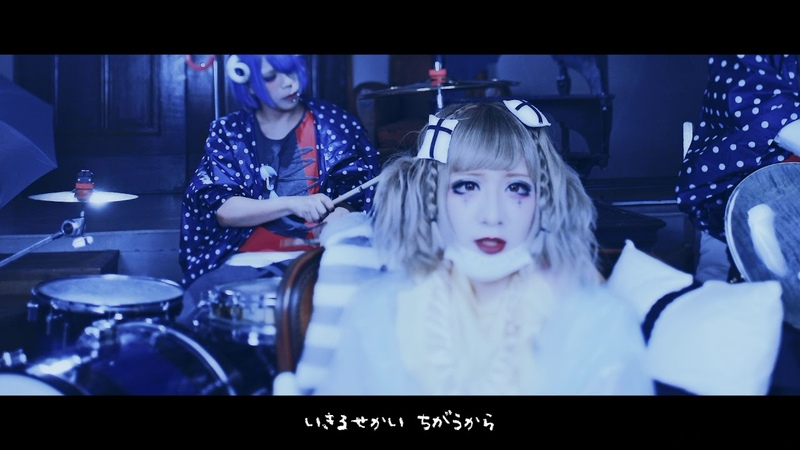 ユメリープ †あまずきんちゃん† MV
