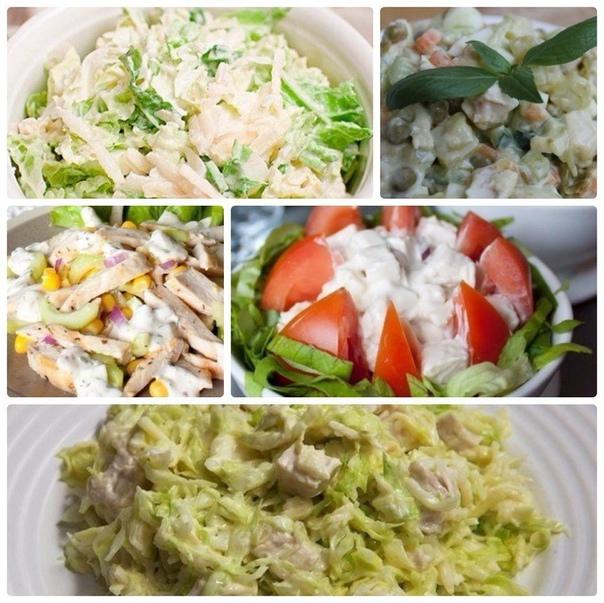 Подборка салатов с куриной грудкой