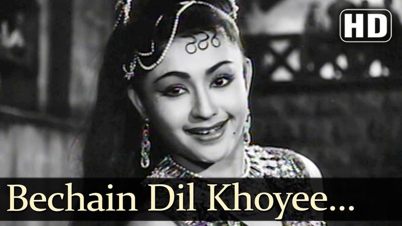 Bechain Dil Khoyee Si Nazar (HD) - Yahudi Songs - Dilip Kumar - Meena Kumari - Geeta Dutt