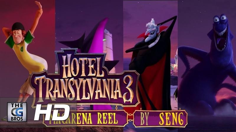 CGI VFX Showreels Hotel Transylvania 3 Macarena Dance Reel by SENG TheCGBros