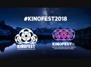 Старт Открытых показов KINOFESTа и KINOFESTikа
