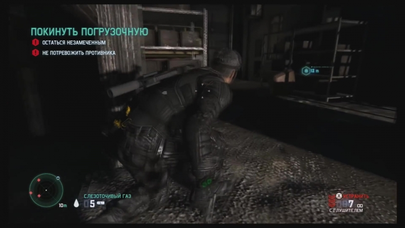 [Bochas WiiU] Splinter Cell Blacklist (2)