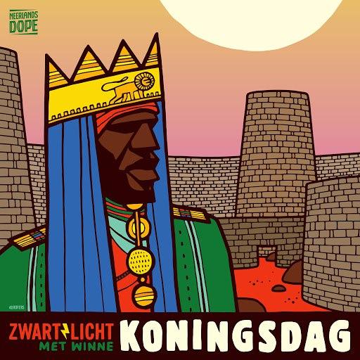 Zwart Licht альбом Koningsdag