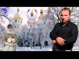 Александр Сотник - Купите пару голубей