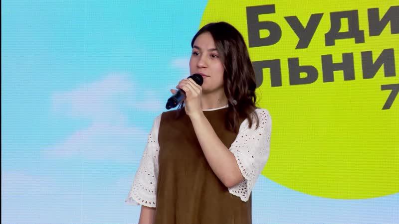 Анастасия Пименова в Будильнике