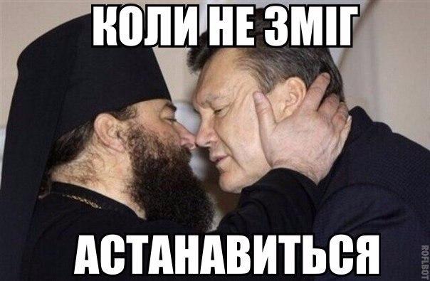 Янукович бежал в компании Полежай, Пшонки и Захарченко, - показания охраны - Цензор.НЕТ 1662