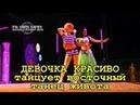 🇪🇬 ЕГИПЕТ, ВОСТОЧНЫЕ ТАНЦЫ ДЕВОЧКА КРУТО ТАНЦУЕТ АРАБСКИЙ ТАНЕЦ ЖИВОТА BELLY DANCE 💃🏻 EGYPT