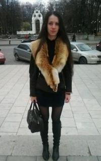 Людмила Байрамова, 17 апреля , Харьков, id220308126