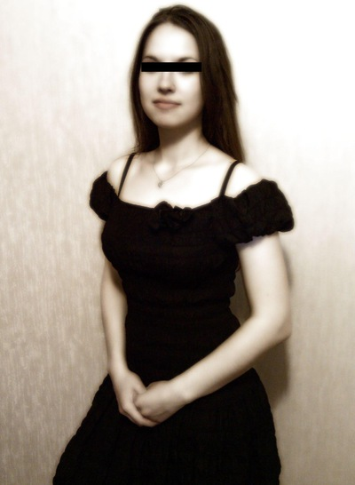 Марина Тербий, 7 августа 1991, Уфа, id194223378
