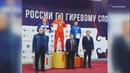 Серпухович стал чемпионом России, установив рекорд, на первенстве страны по гиревому спорту в Казани