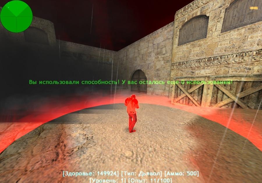 [CS 1.6] Addon - Nemesis Skills