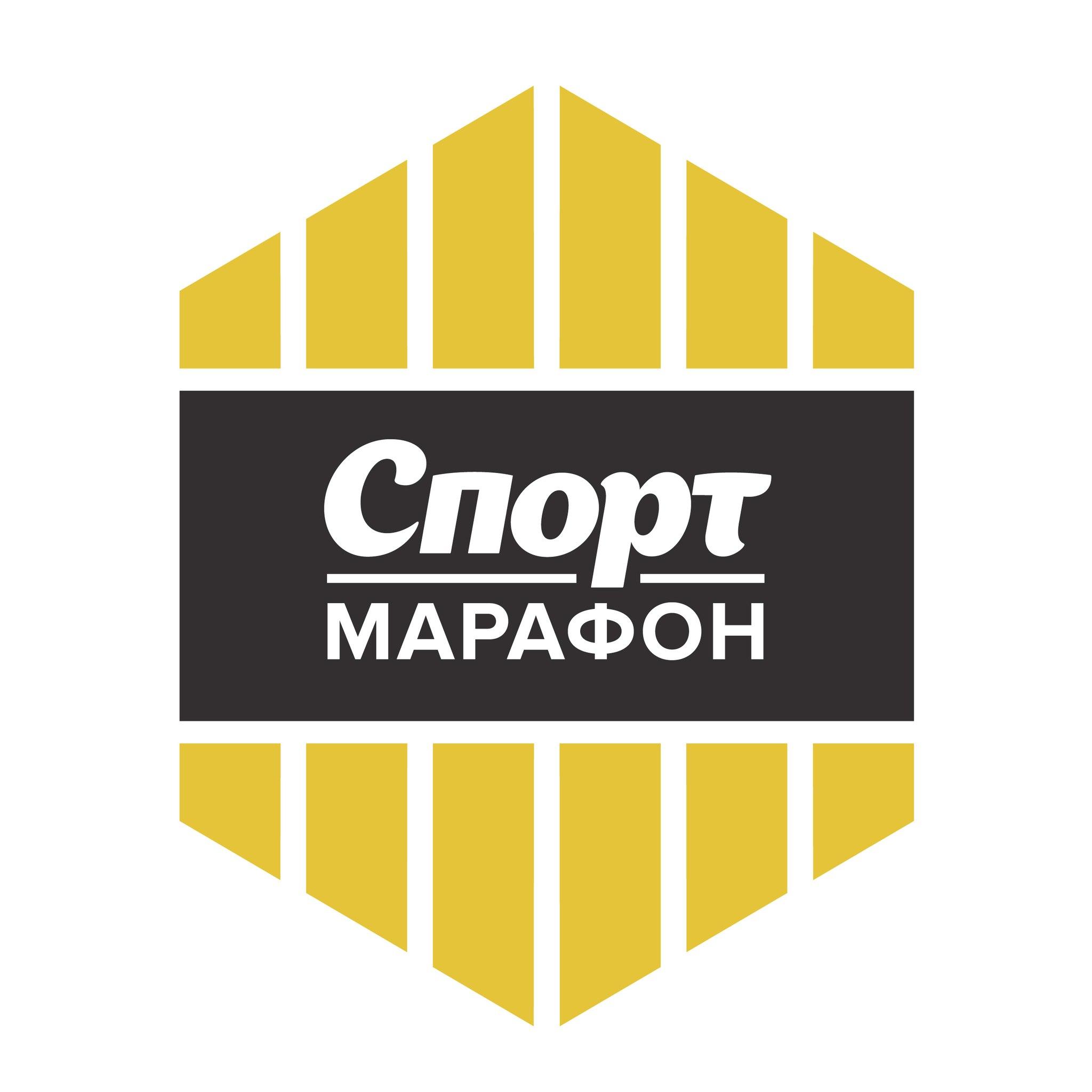 Спорт-Марафон, Сайкина, 4