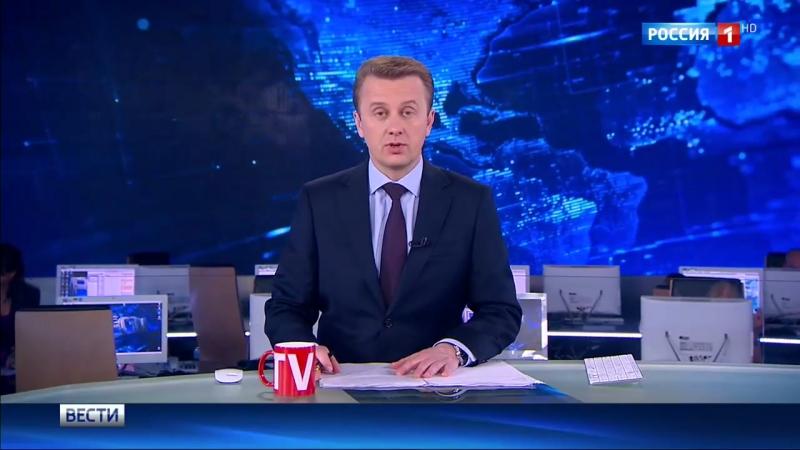 Вести Москва • Прав будет больше в Госдуму внесены поправки к закону о реновации