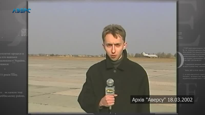 Робочий візит Володимира Литвина на Волинь 18 го березня 2002 року