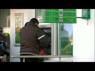 Крымским вкладчикам компенсируют потери от прекращения работы украинских банков на полуострове - Первый канал