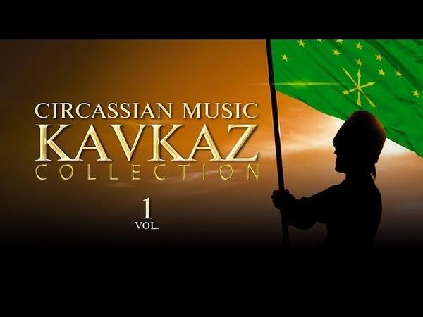 KAVKAZ COLLECTION | Circassian music vol.1