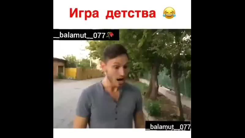 Vay.mp4