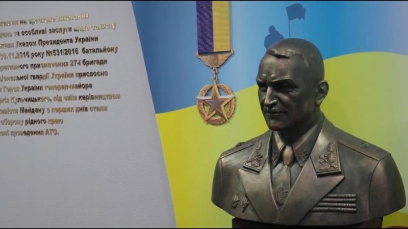 Вшанування пам'яті героя України генерала Сергія Кульчицького