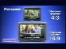 Реклама ОРТ 11 10 1995 в перерыва матча Россия Греция