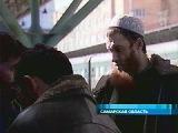 Из Самары в Киргизию депортированы трое ваххабитов, задержанных сотрудниками спецслужб   - Первый канал