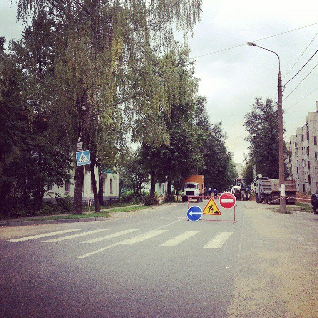 Перекрыли дорогу