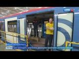Как собирают вагоны «Москва»