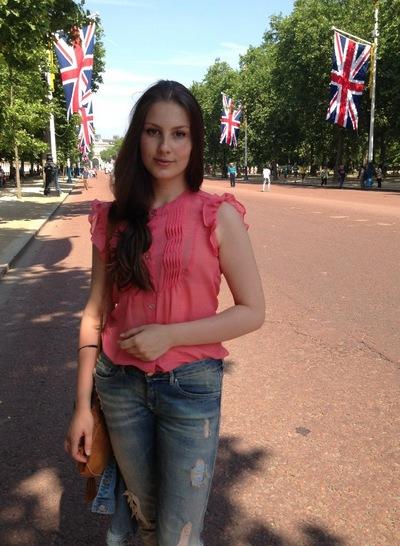 Мария Усова, 9 июня , Москва, id49632669