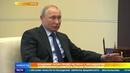 Путин пожелал успехов новому президенту Олимпийского комитета РФ
