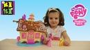 МАЙ ЛИТЛ ПОНИ пряничный домик для Пинки Пай My little pony