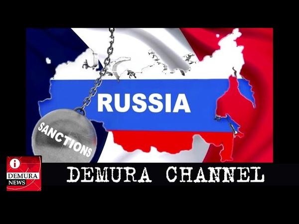 Детально о том как новые адские санкции отнимут у РФ все деньги