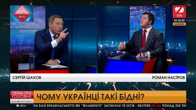 Кандидата в президенты Украины облили водой за слова о пенсиях