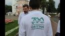726 ступенек. Воронежские волонтёры в Свято-Троицкой Сергиевой Лавре.