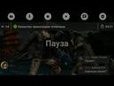 Стрим игры Mortal Kombat X 10.12.18.