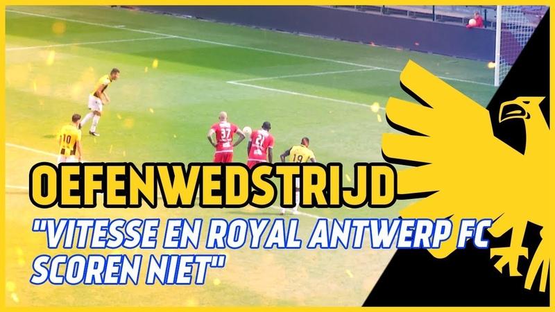 «Витесс» — «Антверпен» — 0:0