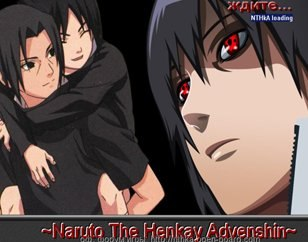 ������ NTHKA ���� ������� (Naruto 0.7 The Henkay Advenshin)
