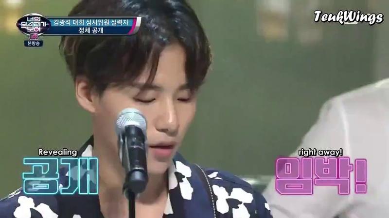 Talented guitarist sings Really Really by Winner