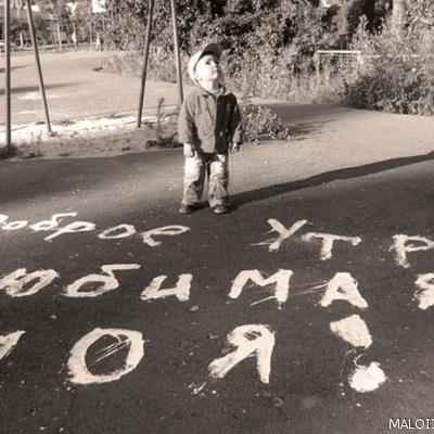 Aidys Kyrgys, 25 декабря , Комсомольск, id224623141