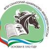 Fgbu-Sanatory-Shafranovo Minzdrava-Rossii