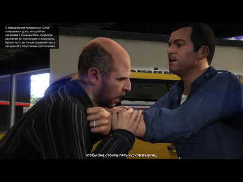 ГТА 5 GTA 5 прохождение без комментариев Часть 1 Затруднения Отец и сын