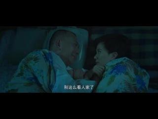 Ип Ман: Последняя схватка/Ip Man:The Final Fight(2013)боевые искусства,биография