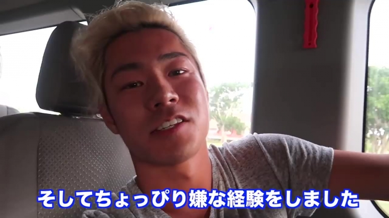 Daisuke murakami vlog 10.07.18