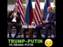 Obama-Putin und Trump-Putin findet den Unterschied!