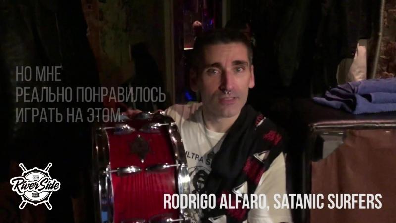Rodrigo Alfaro about Riverside Custom Drums